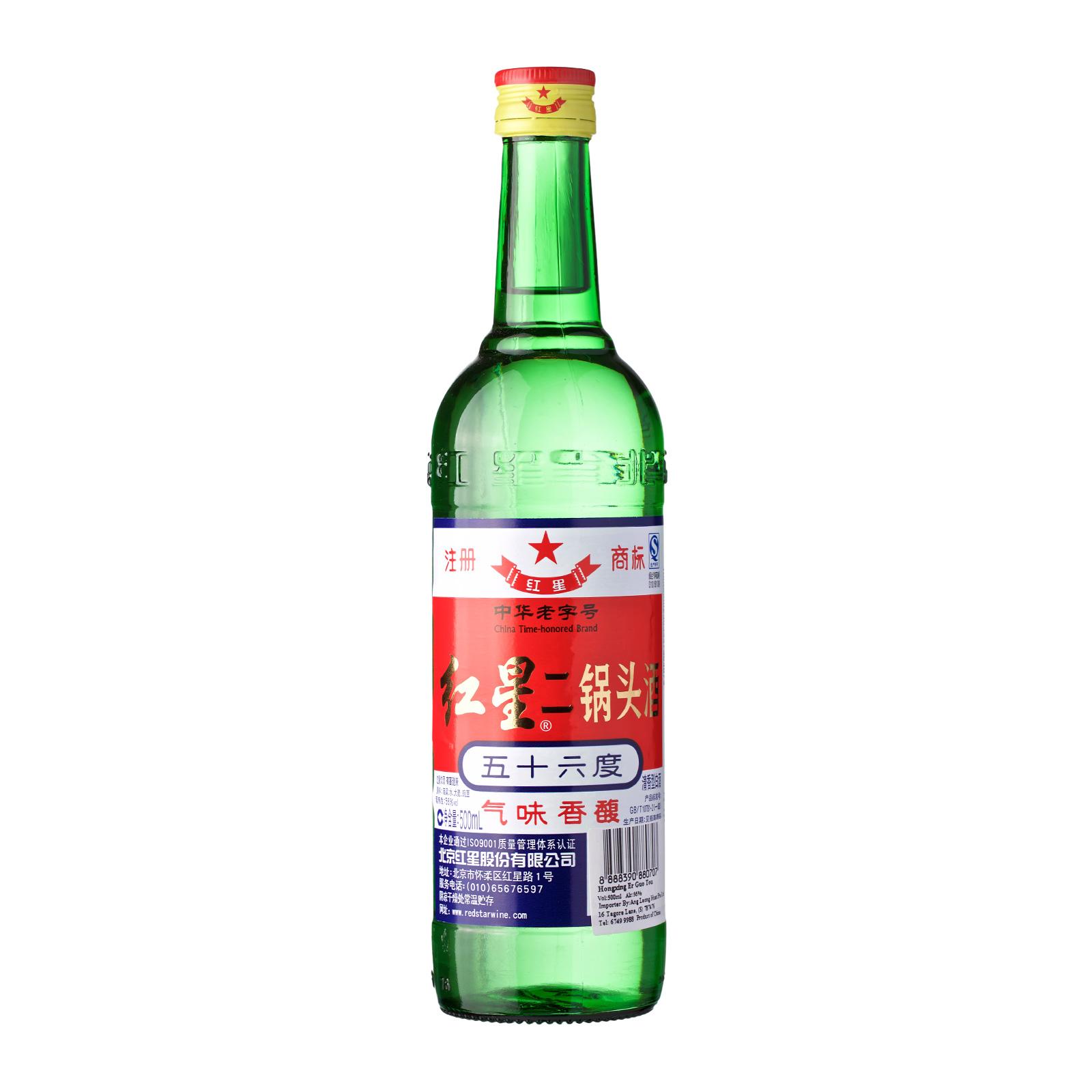 Red Star Erguotou