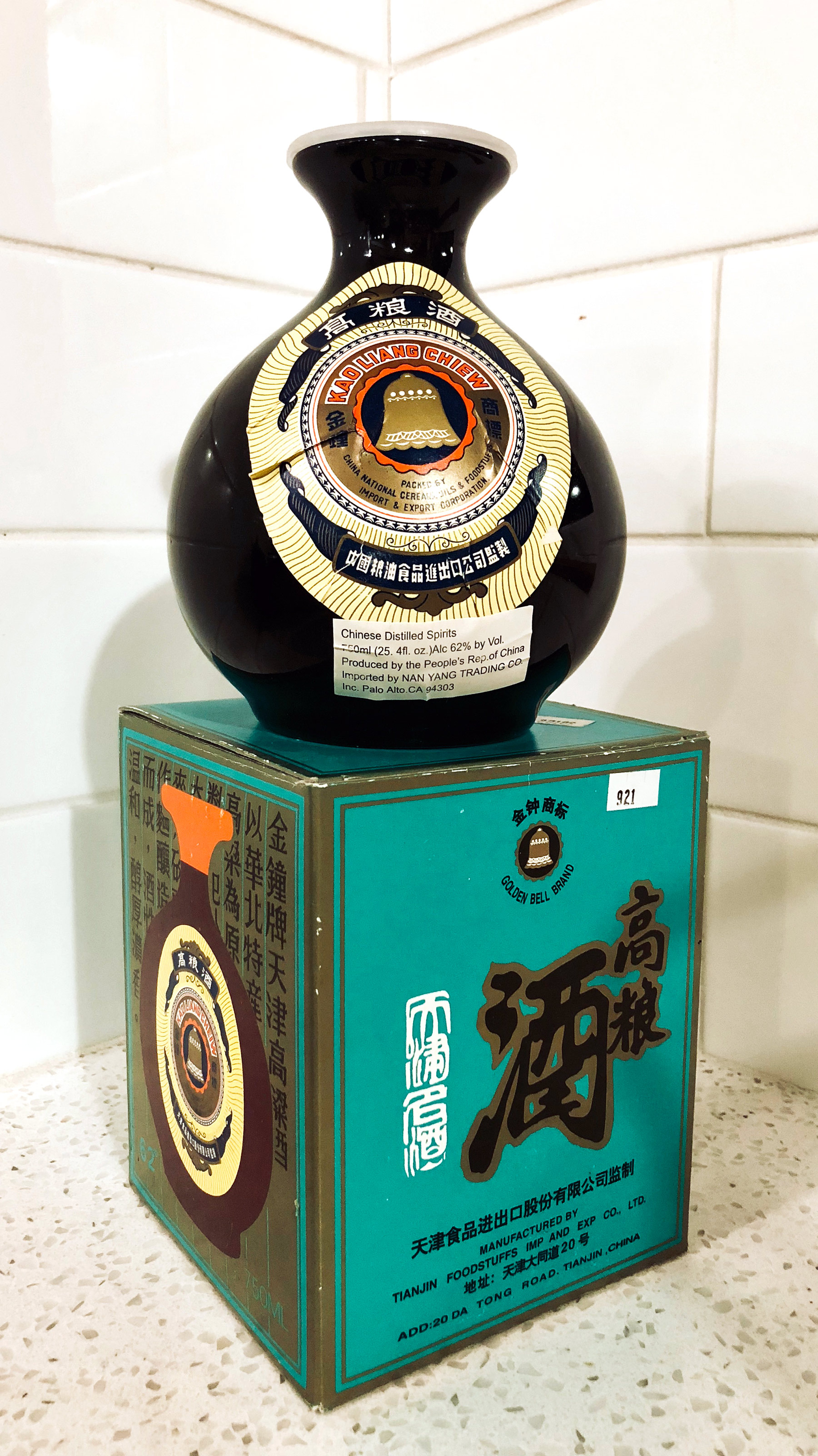 Golden Bell Kaoliang baijiu kao liang chiew