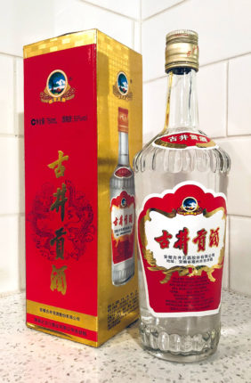 Gu Jing Gong Baijiu