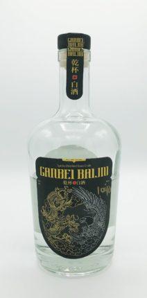 Ganbei Baijiu