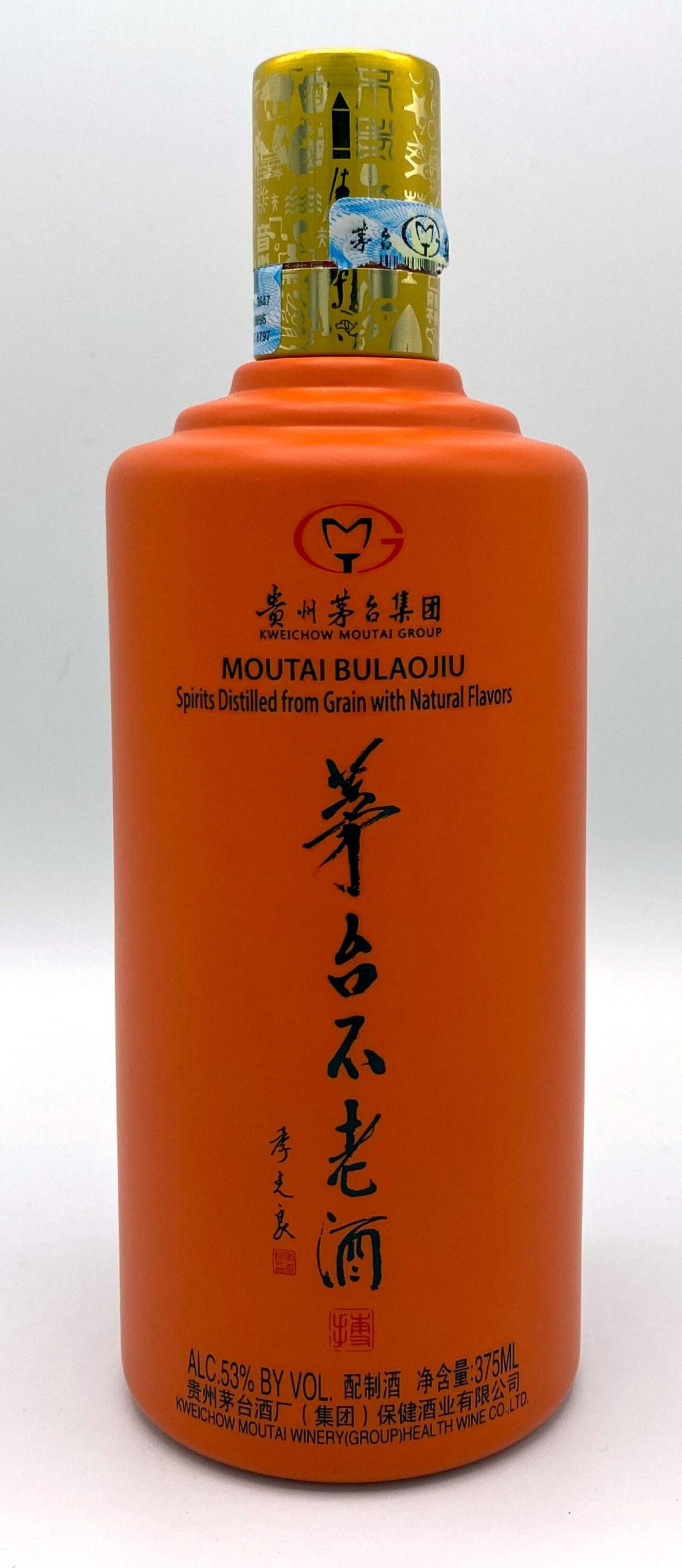 Moutai Bu Lao Jiu