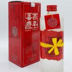Bainiang Xiqing Bajiu